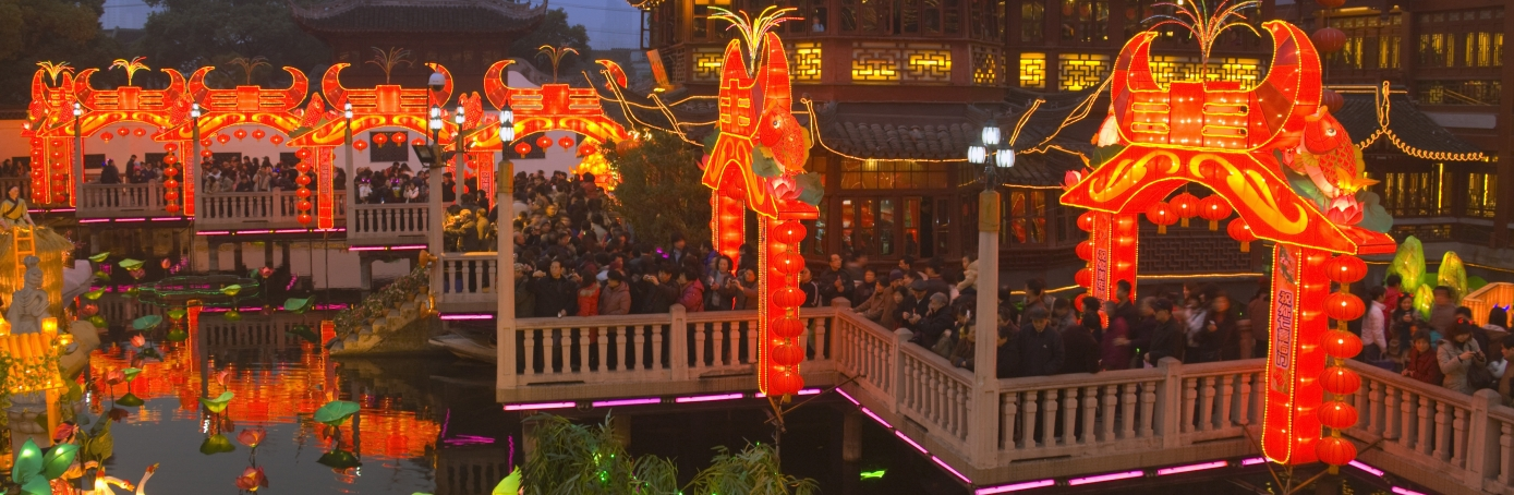 Chenghuang Temple Fair at Night