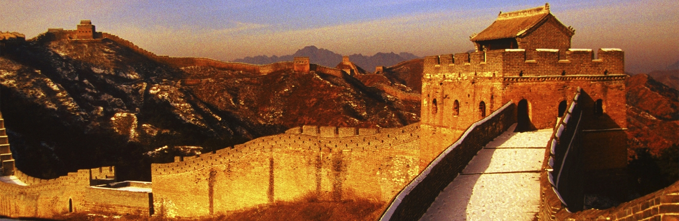 The History of China — Over 3,000 Years of Civilization