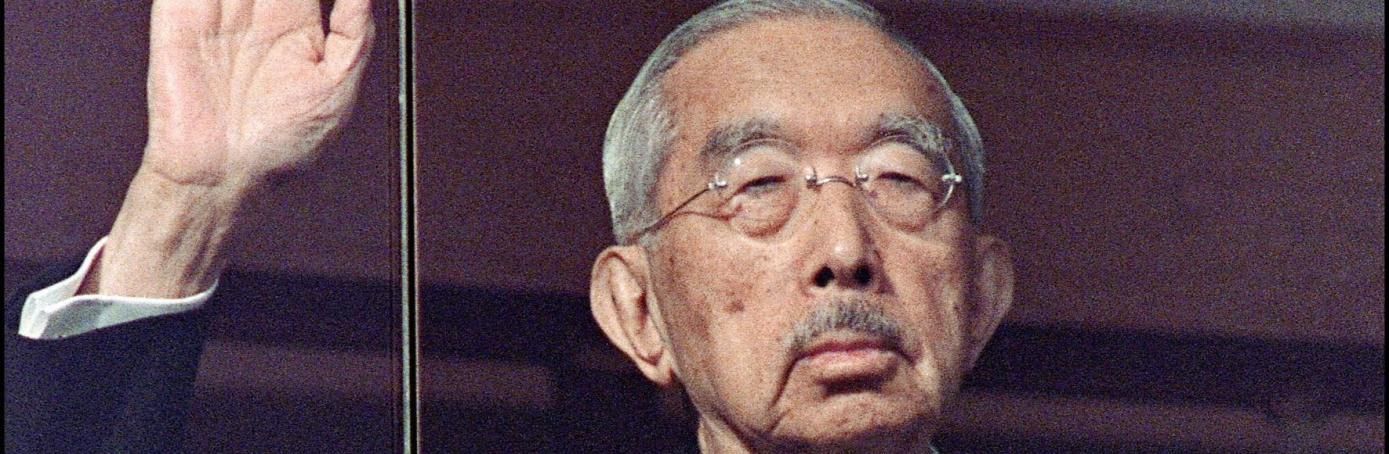 emperor hirohito Japan's emperor hirohito, who died in tokyo early last month at the age of 87,  was a dedicated scientist who devoted much of his life to the study and support of .