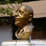 W.E.B. Du Bois bust