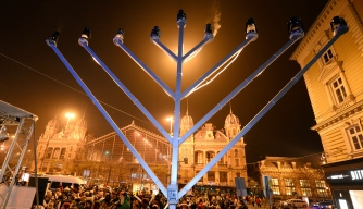 Hanukkah World Records