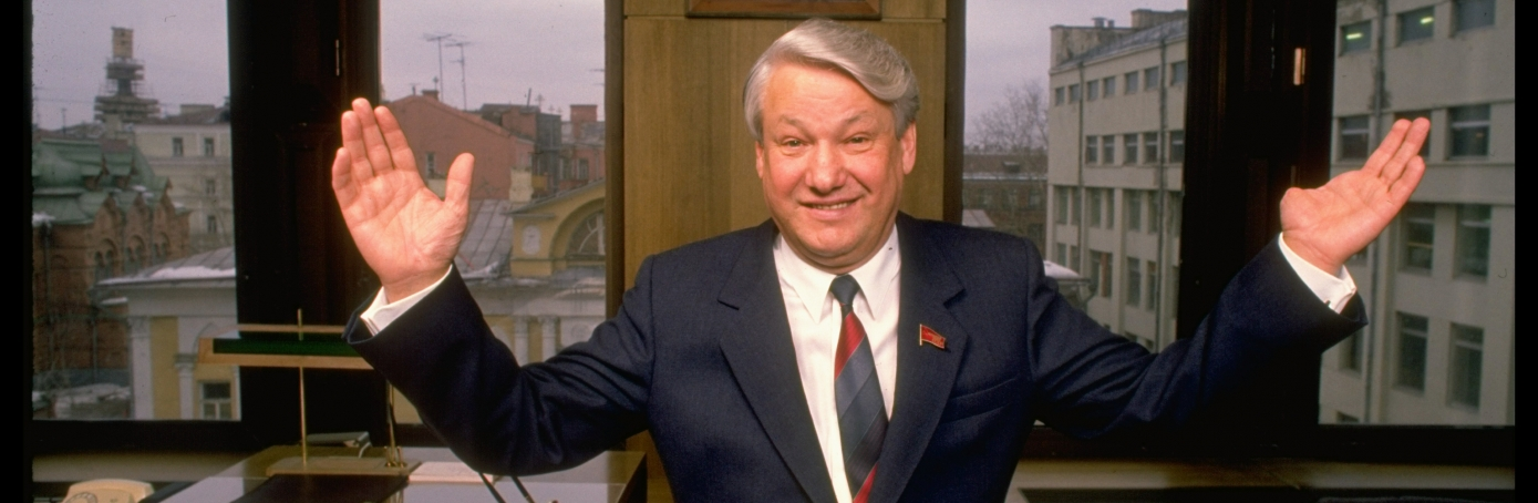 an introduction to the life and work by boris yeltsin Early life boris nikolayevich yeltsin was born on february 1, 1931 to a poor  family living in the  the two of them became bff's and began to work together.