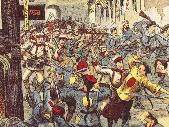 an introduction to the history of the boxer rebellion Chinese history - opium wars, taiping rebellion, boxer rebellion and the long march essay by b0w , september 2005 download word file , 7 pages download word file , 7 pages 30 1 votes.