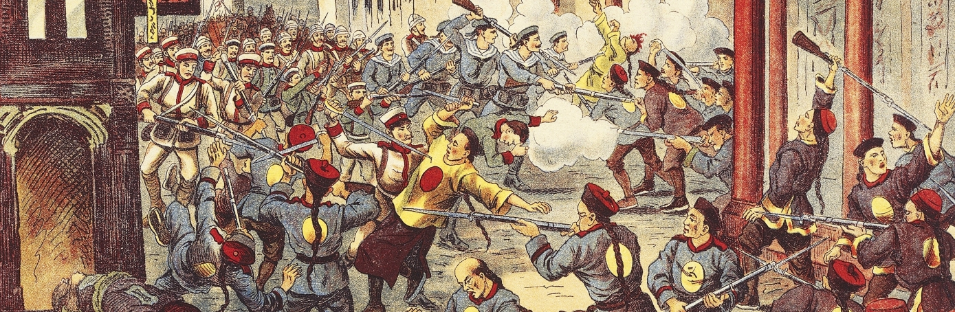boxer rebellion history The boxer rebellion, also known as the boxer uprising, or the righteous harmony society movement (義和團運動) in chinese, was a violent anti-foreign.
