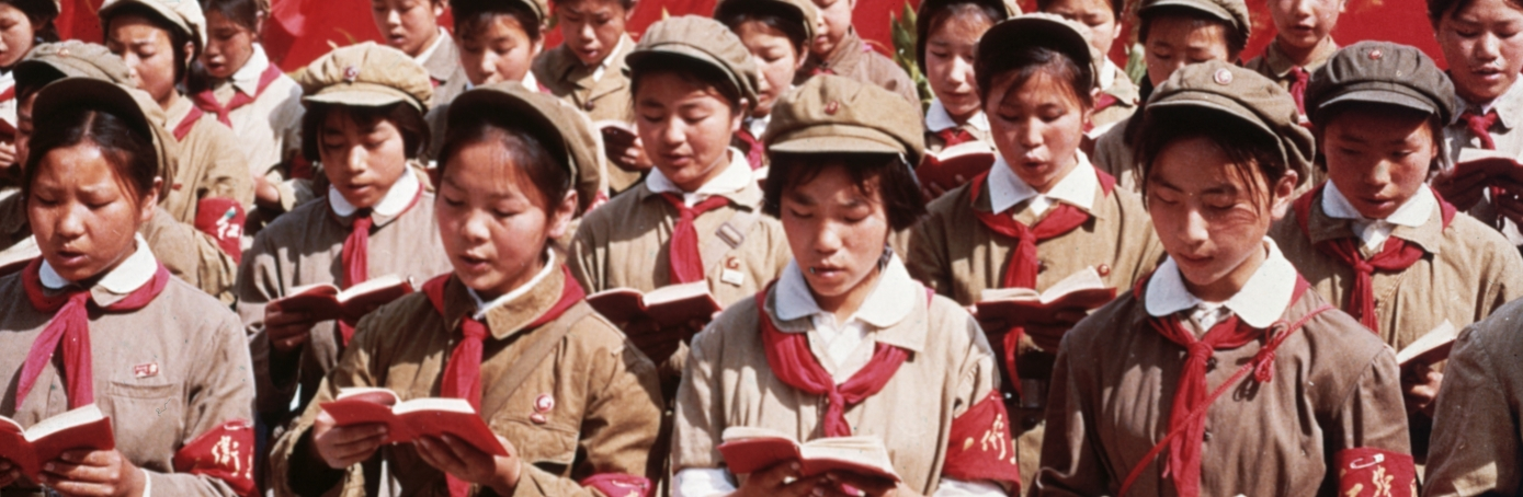 an introduction to the chinas culture revolution and the chinese communist party Ultural revolution of china was typified by mass mobilization of young chinese  introduction cultural revolution of china was  communist party of china as .