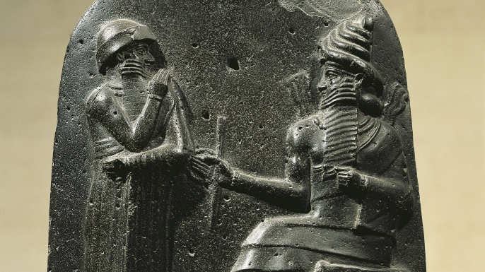 an introduction to the history and the laws of hammurabi Hammurabi is most famous for his laws,  hammurabi's code was one of the first written codes of law in history contents 1 history  an introduction to the.