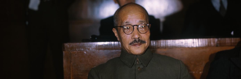 Hideki Tojo In Court