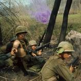 operation byrd, the vietnam war, american soldier, firing, war, vietnam
