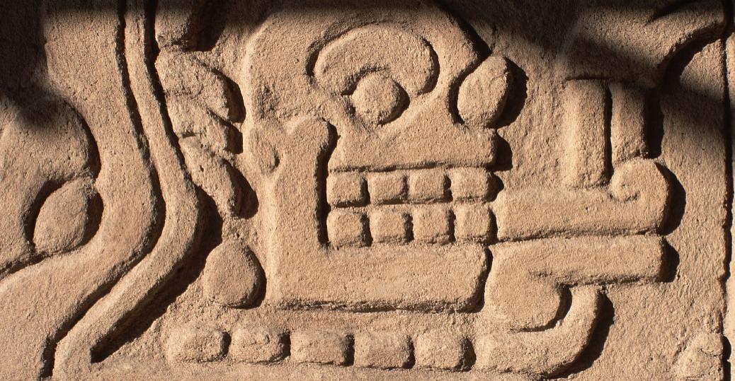 toltec ruins, tula, 10th century, coatlepantli, serpent wall, hidalgo, mexico, tula ruins