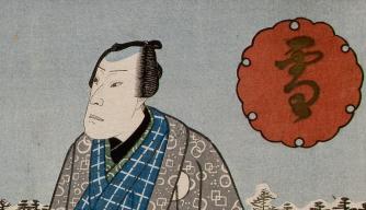 Samurai and Bushido