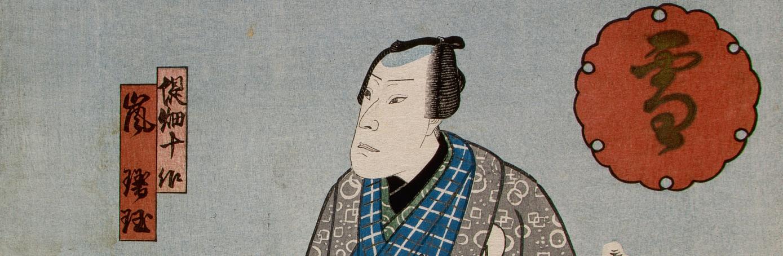 Samurai And Bushido Facts Summary