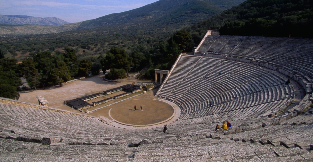an overview of ancient greek theater architecture The architecture of the ancient greek theatre early greek theatre architecture and the 'birth' of the an overview of the regional ludic architecture.
