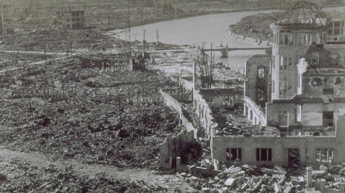 hiroshima chamber industry and commerce, hiroshima, atomic bomb, bombing, world war II, 1945