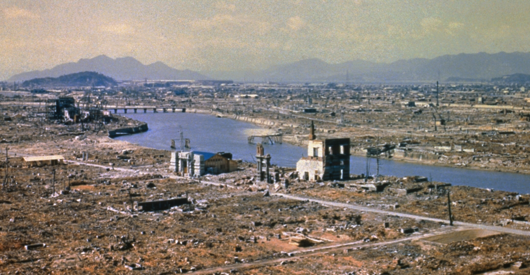 The Atomic Bombing of Nagasaki