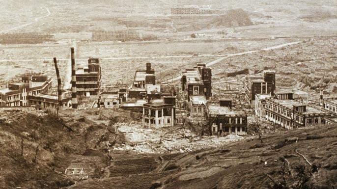 nagasaki medical college, atomic bomb, 1945, world war II, nagasaki