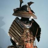 samurai, samurai armor, feudal japan