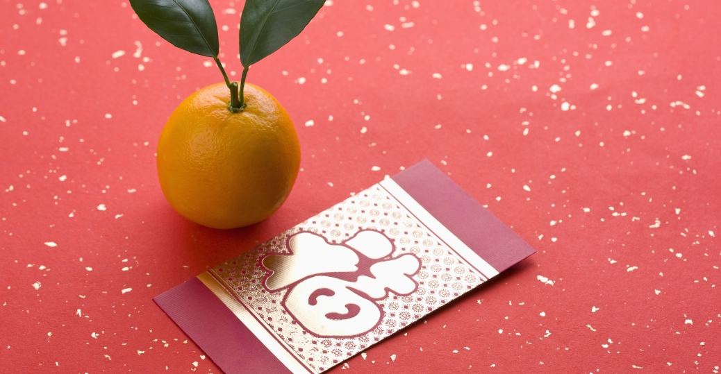 Red Envelope And An Orange 2 Chinese New Year Pictures Chinese