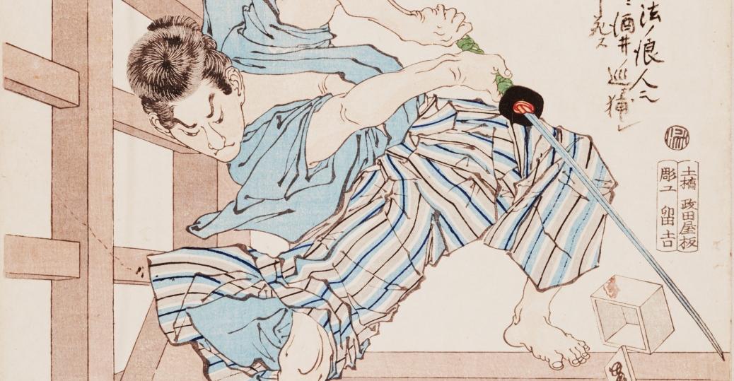 Keisei Suikoden, japanese artist, yoshitoshi, biographies of valiant drunken tigers, shogunate troops, feudal japan, meiji restoration