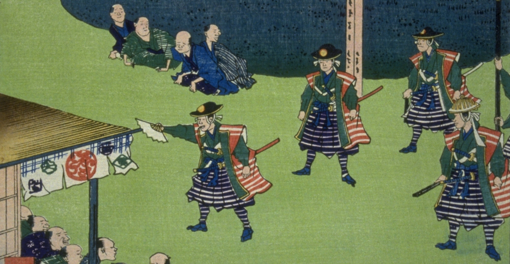 the shogun, commoners, feudal japan