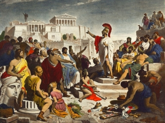 an introduction to the history of ancient athens A very brief outline of greek history (to ad 1453) home sites & monuments literally, the time before history, meaning before the written history of the greek world our information comes to us by way of archaeology renaming the ancient greek city of byzantium nova roma.