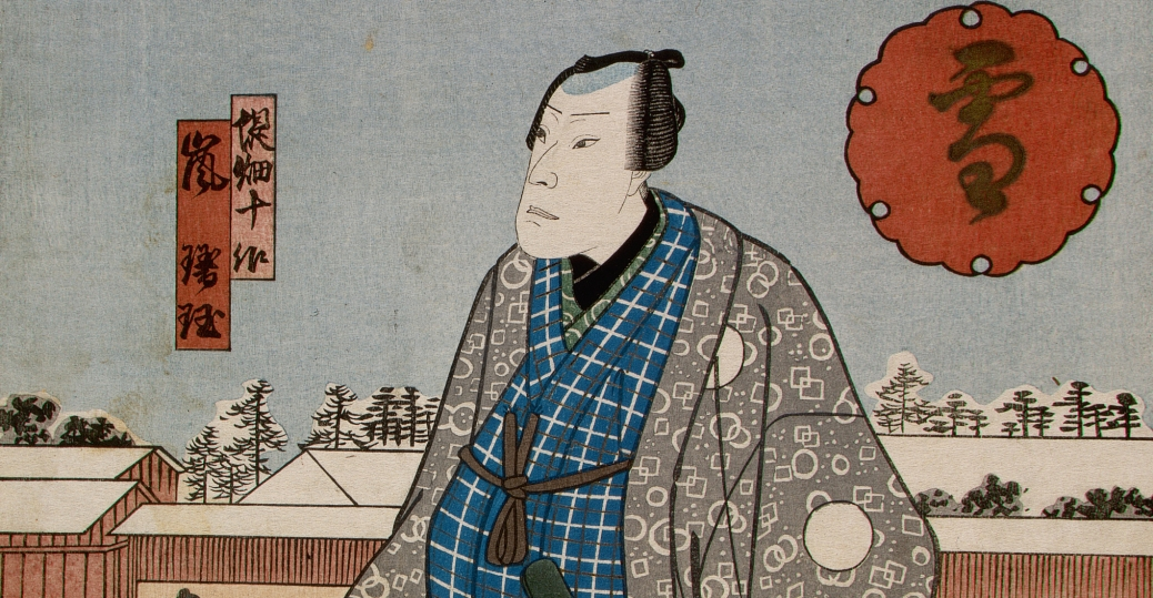samurai, samurai warrior, samurai illustration