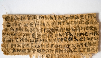 "Tests Reveal ""Gospel of Jesus's Wife"" Not Fake"
