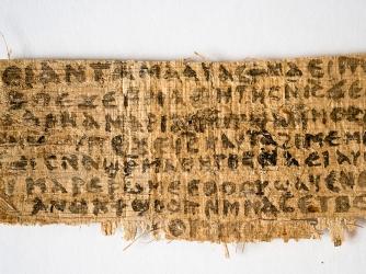 Gospel of Jesus' Wife, recto. (Credit: Public Domain)