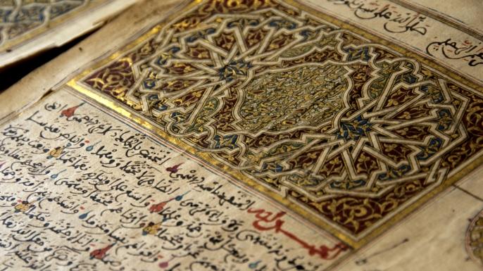 Manuscript at Ahmed Baba Center