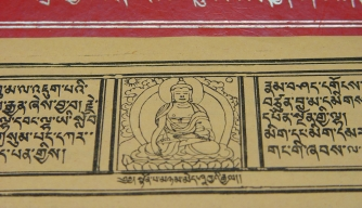 Sacred Text Describes Successful Brain Surgery in Ancient Tibet