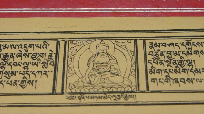 Tibetan Tripiṭaka