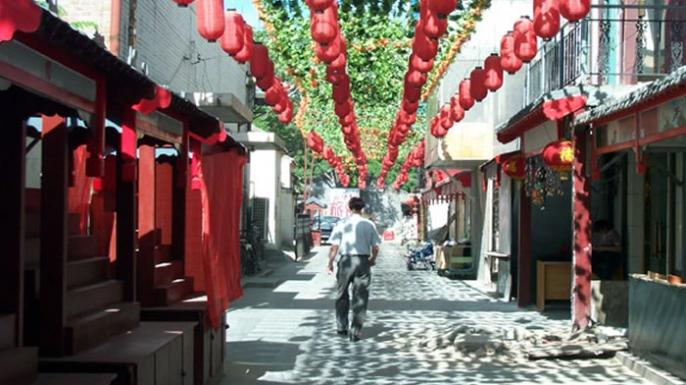 A hutong alleyway in Beijing.