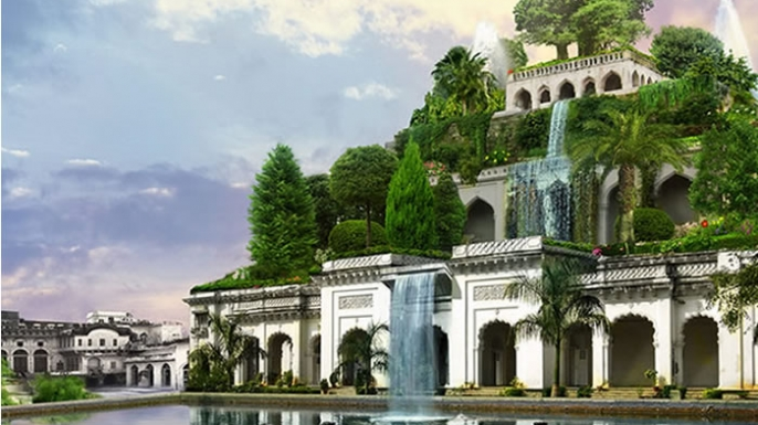 Hanging Gardens Existed But Not In Babylon History In The Headlines