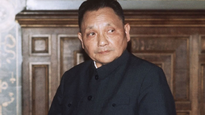 A history of deng xiaoping a great chinese leader