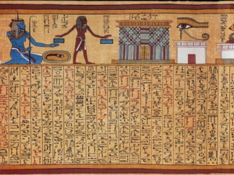 Panel from The Egyptian Book of the Dead, a later funerary text.
