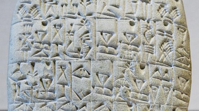 Bill of sale written in cuneiform.