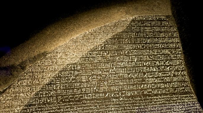 A replica of the Rosetta Stone.  (Credit: Juan Naharro Gimenez/Getty Images)