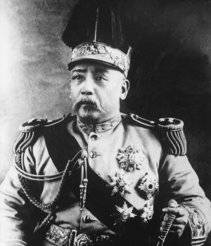 Yuan Shikai, provisional president of the Chinese Republic during the revolution. (Credit: Topical Press Agency/Getty Images)