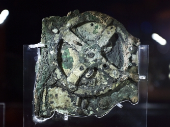 The Antikythera Mechanism. (Credit: LOUISA GOULIAMAKI/AFP/Getty Images)
