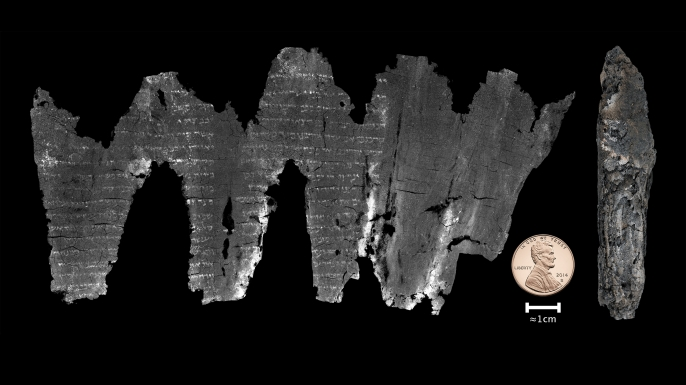From damage to discovery via virtual unwrapping: Reading the scroll from En-Gedi. (Credit: Science Advances, 21 Sept 2016: e1601247 / CC BY-NC http://creativecommons.org/licenses/by-nc/4.0/).