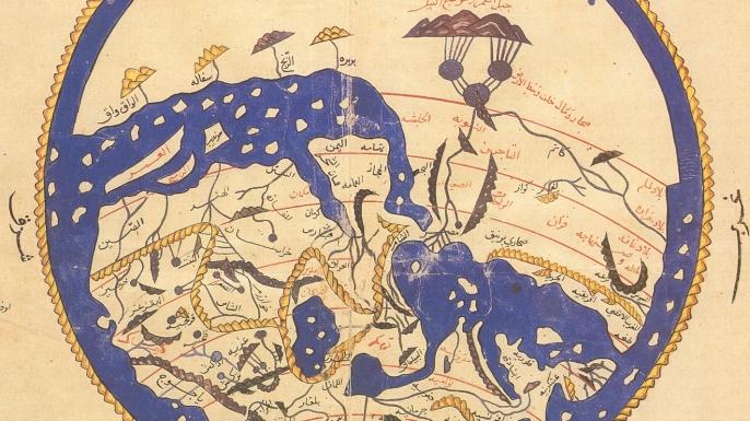The Tabula Rogeriana. (Credit: Public Domain)