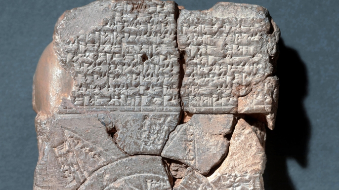Babylonian map of the world. (Credit: VCG Wilson/Corbis/Getty Images)