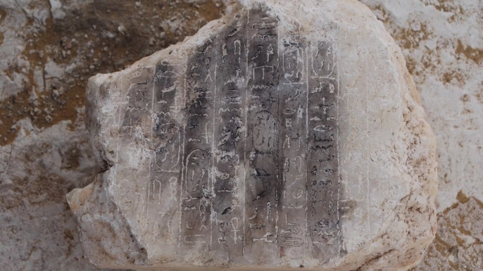 The block found within the 13th dynasty pyramid in Egypt. (Credit: Egyptian Ministry of Antiquities)