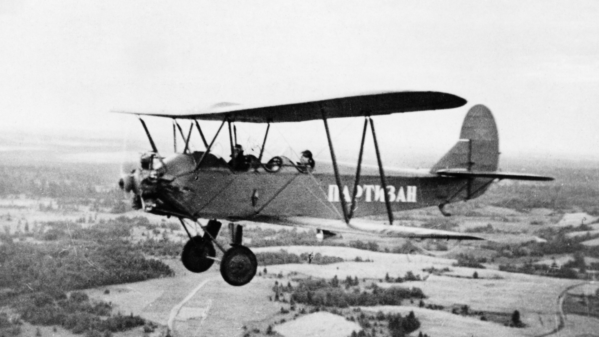 A partisan airplane, the Polikarpov Po-2, during World War II. (Photo by: Sovfoto/UIG via Getty Images)