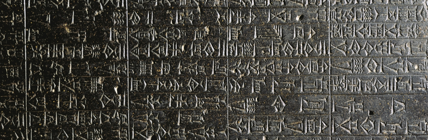 Diorite stela with the Code of Hammurabi. (Credit: DeAgostini/Getty Images)