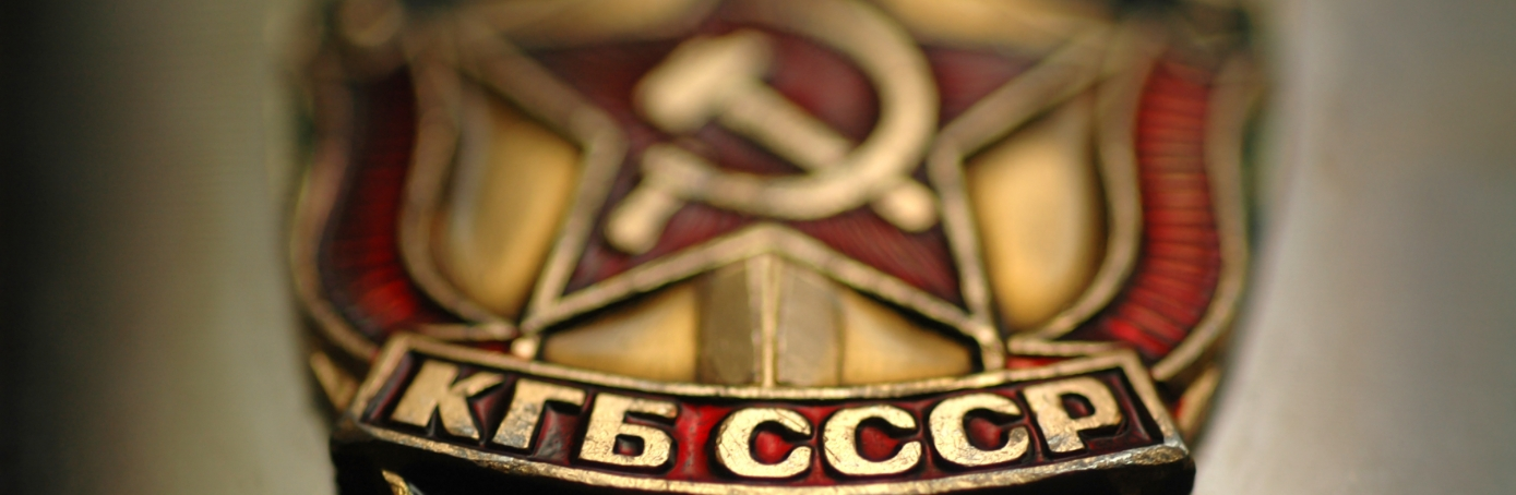 Coat of arms of the state security Committee of Russia, more commonly known as the KGB. (Credit: Tomloel/Getty Images)